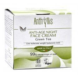 Crema de fata anti-age pentru noapte, cu ceai verde, vegan x 50ml Anthyllis