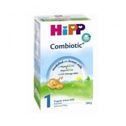 HIPP - BIO COMBIOTIC 1 - Formula lapte de inceput pentru sugari x 300g