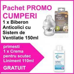 Pachet PROMO Biberon Anticolici cu Sistem de Ventilatie 150 ml PP X 1 buc + Crema pentru scutec Liniment 110ml GRATUIT