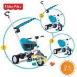 Tricicleta 3 in 1 Charm Albastra Fisher Price